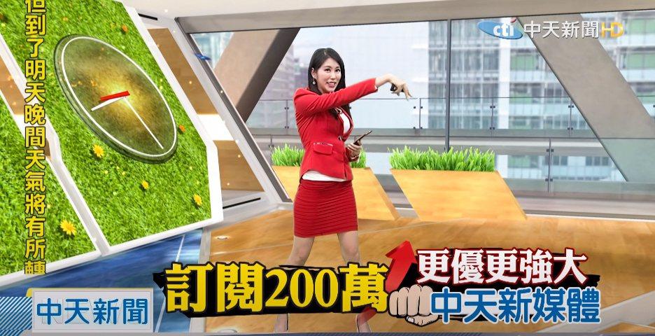 中天主播劉盈秀大跳螃蟹舞答謝粉絲。圖/中天提供
