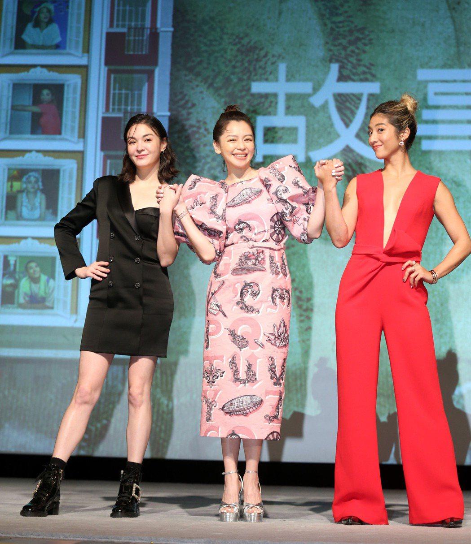 張榕容(左起)、徐若瑄、瑞瑪席丹出席「故事宮寓」記者會。記者邱德祥/攝影