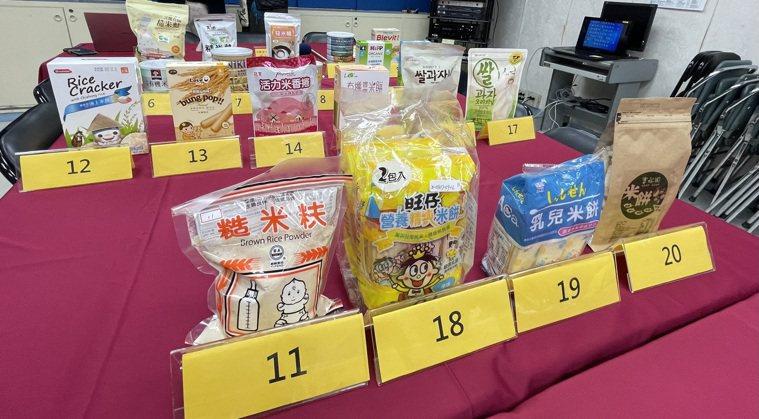 消基會今公布四件嬰幼兒米餅鎘含量超標。圖/消基會提供