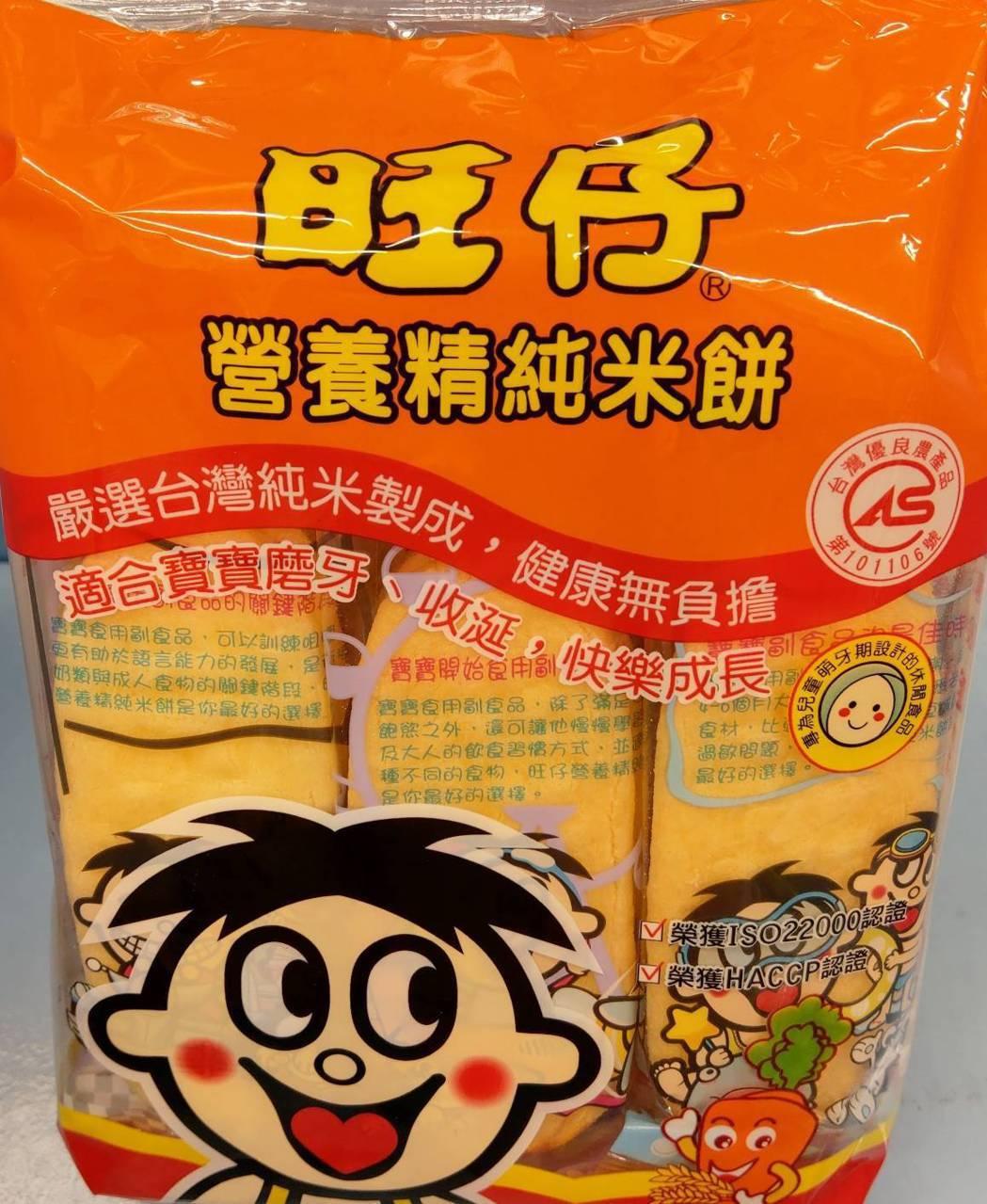 疑似鎘超標的旺仔營養精純米餅包裝寫著「適合寶寶磨牙、收涎,快樂成長」,並沒有嬰幼...