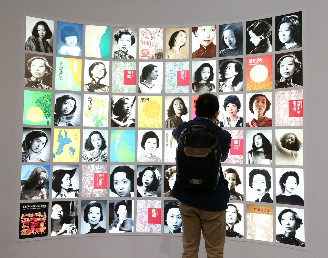 台北國際書展舉行「張愛玲特展:愛玲進行式」  圖/林澔一 攝影