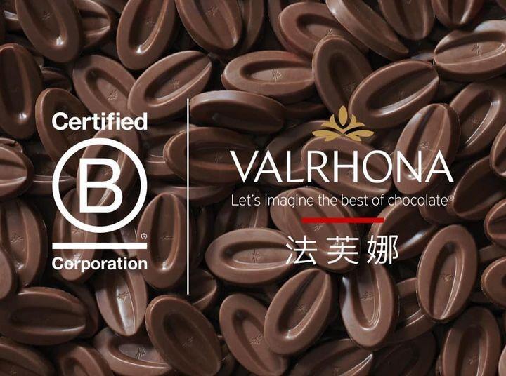 法芙娜是目前獲得B型企業中最大專業巧克力製造商。 圖/摘自「Valrhona法芙...