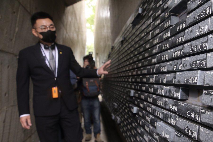 江啟臣在參觀白色恐怖紀念碑時,找到堂伯公「江漢津」的姓名。 圖/聯合報系資料照