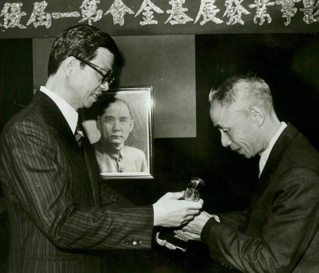 1978年的金穗獎。 圖/聯合報系資料照