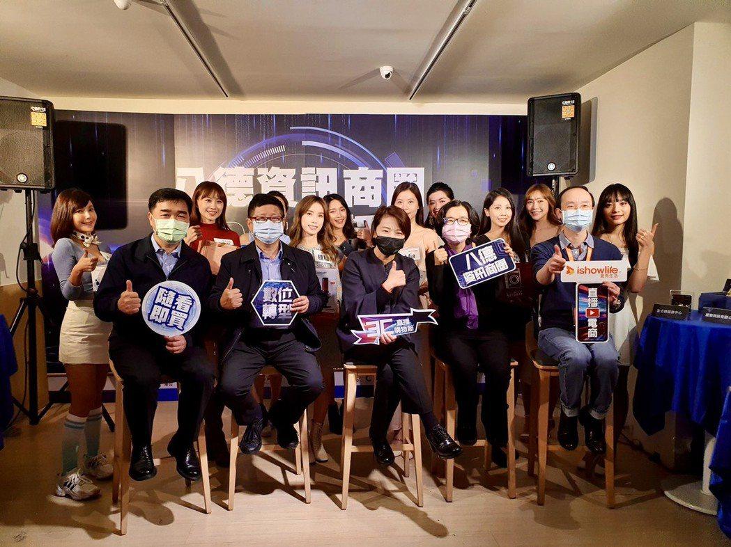 台北市副市長黃珊珊特別為「八德資訊商圈 3C直播購物節」 開賣站台助陣,並與10...