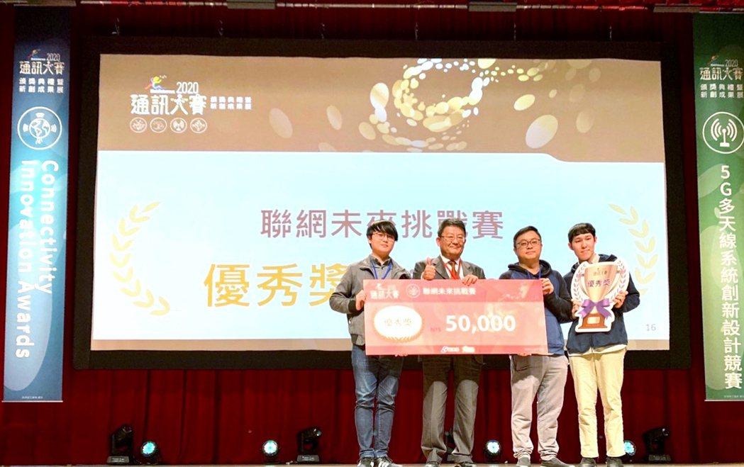 5G驅動無限新商機,亞太電信力挺新創發展,技術長高尚真(左二)受邀出席擔任「20...