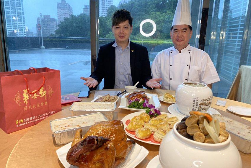 汐止遠雄廣場推出尾牙春酒早鳥優惠,1樓華宴軒名廚親自烹調。 遠雄流通事業/提供