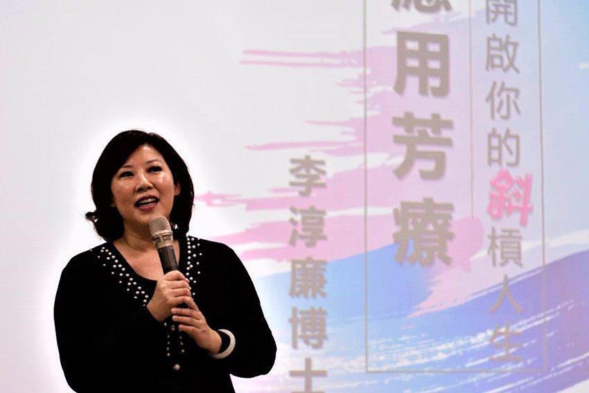 李淳廉博士分享應用芳療知識,也提到她創業的心路歷程。 東華大學/提供