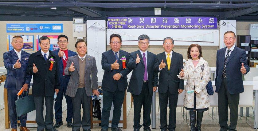 中國科大菁英基地獲得教育部、考選部與產業界代表肯定。 校方/提供