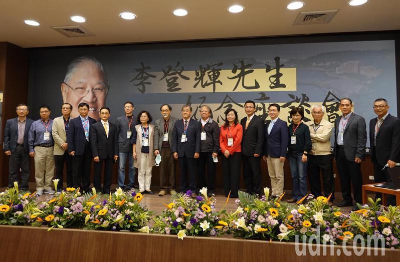 中山大學舉辦「李登輝先生紀念座談會」,邀集學者、社會賢達及政治人物悼念前總統李登輝對台灣民主的貢獻。記者徐如宜/攝影