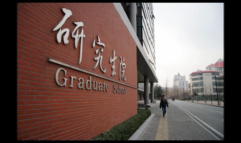 圖為北京交通大學。新華社