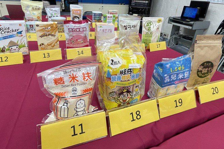 食藥署表示將先確認米餅中的鎘含量是否真的超標。圖/消基會提供
