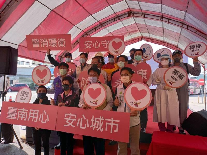 台南市府團隊攜手防疫,要讓市民安心。記者黃宣翰/攝影