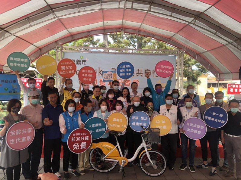 嘉義市Youbike首波40站點正式營運,前30分鐘免費。記者李承穎/攝影