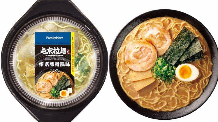 全家便利商店12月16日起推出屯京拉麵聯名「東京豚骨風味拉麵」,售價119元。圖...