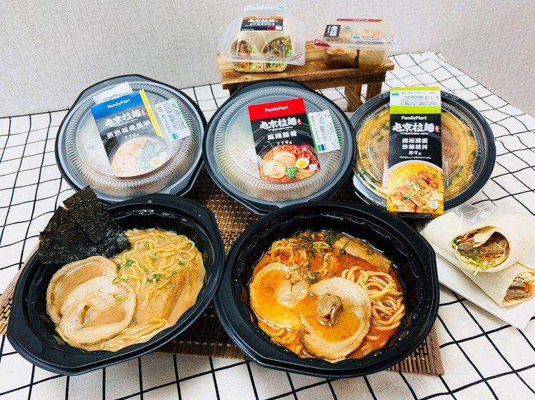全家便利商店再度與「屯京拉麵」聯名,推出主食、小菜、沙拉等5款新品。圖/全家便利...