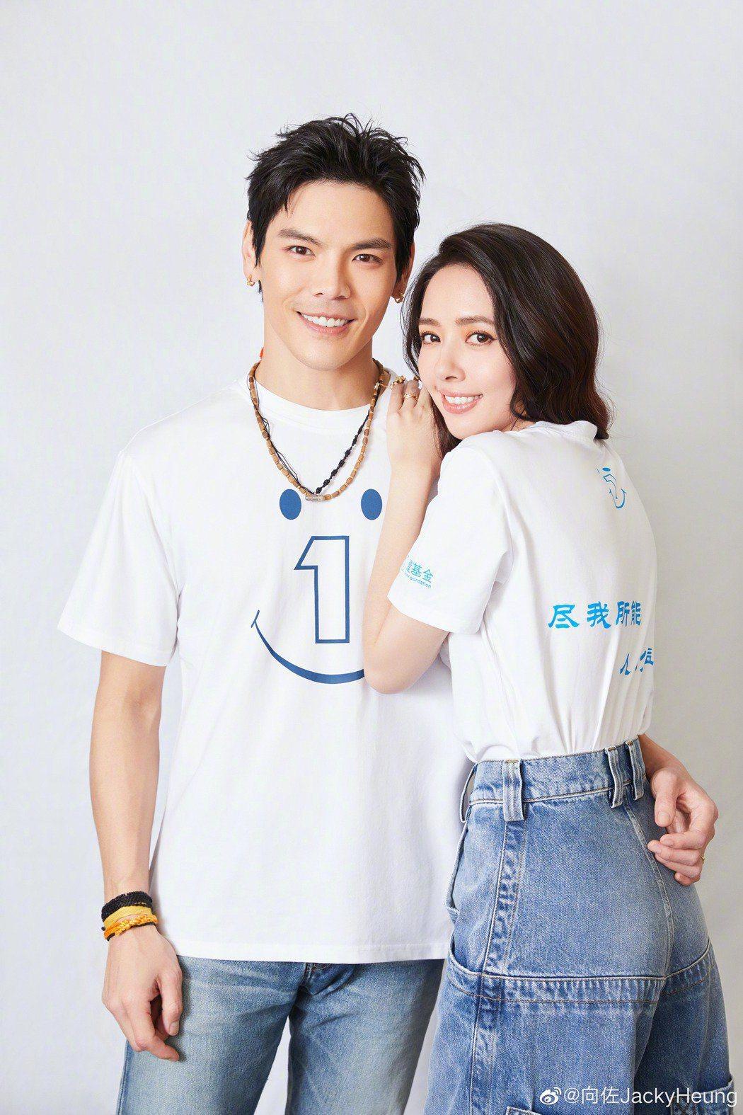 向佐(左)和郭碧婷樂當爸媽。圖/摘自微博