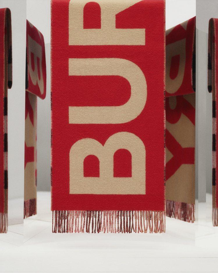 BURBERRY雙面兩用格紋和徽標喀什米爾圍巾,25,500元。圖/BURBER...