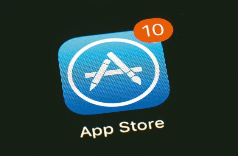 蘋果已開始在App Store頁面新增「隱私標籤」,註明各款App會如何蒐集用戶個資。(美聯社)