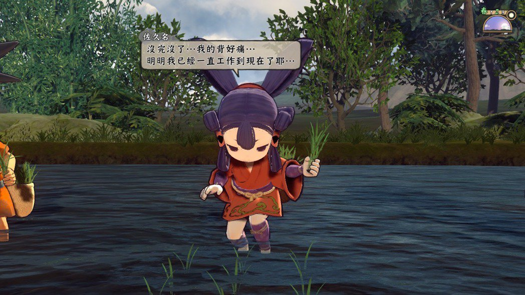 遊戲內年復一年的種稻,讓日之惠島漸漸富饒起來