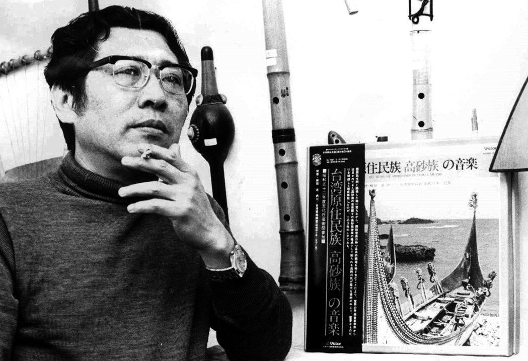 1977年,呂炳川以《台灣原住民族——高砂族の音樂》唱片獲頒「日本文部省藝術祭大獎」。 圖/聯合報系資料照