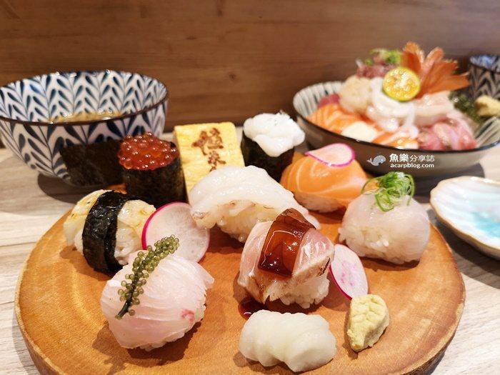 寿司 手毬