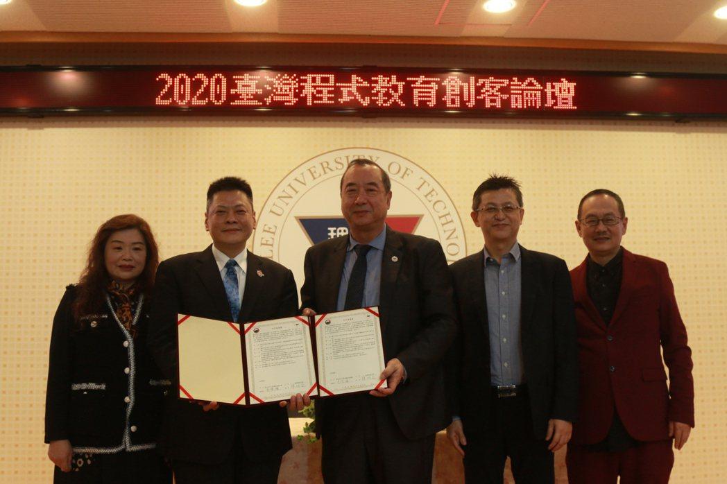 致理科大陳珠龍校長(中)與新北市家長會長協會候選理事長李榮隆(左二)簽訂MOU。...