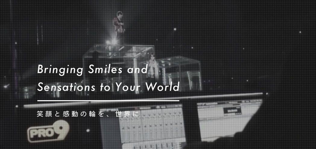 圖/擷自傑尼斯官網