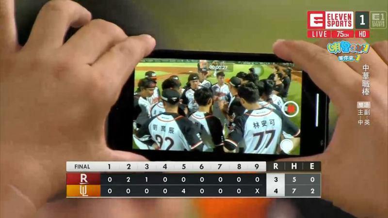 FOX體育家族退出台灣,ELEVEN SPORTS趁勢拿下45家系統台的上架權。 擷圖自ELEVEN SPORTS粉絲團