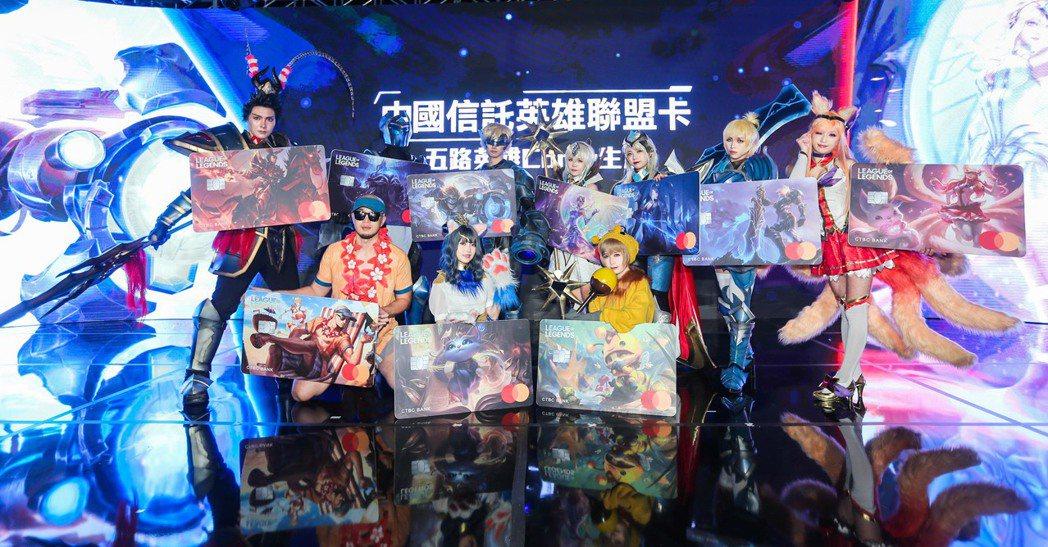 中國信託英雄聯盟卡LED限量版卡面召喚玩家的英雄魂。圖/中信銀行提供