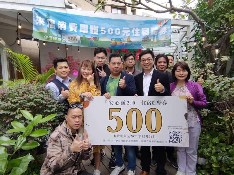 由中台灣觀光產業聯盟與民間旅宿業者發起的「安心遊2.0」住宿進擊券,聯盟理事長黃正聰上午指出,11月推廣使用以來創造3000萬元的旅宿營收。記者黃寅/攝影