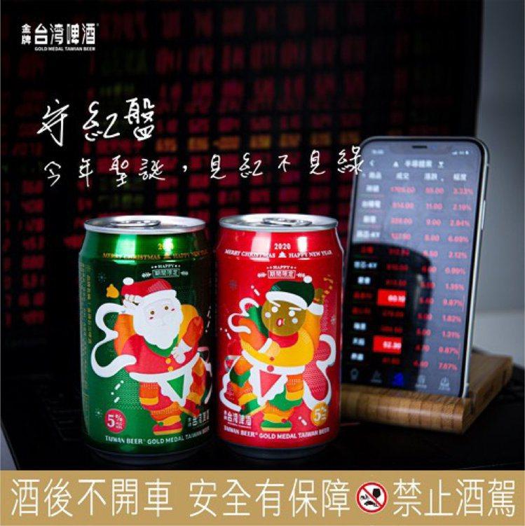 超可愛的紅、綠雙罐,將薑餅人、耶誕老人注入東方的「門神」概念,期間限定販售。圖 ...