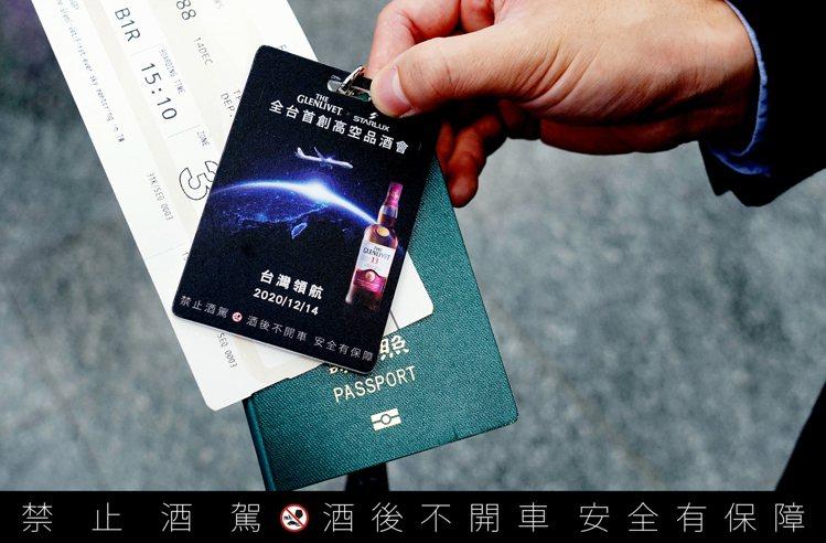 格蘭利威攜手星宇航空,首創高空品酒會。圖/保樂力加提供。提醒您:禁止酒駕 飲酒過...