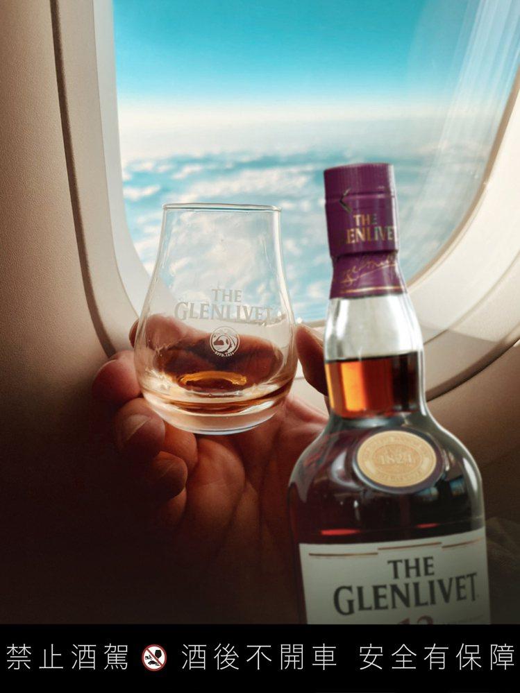 格蘭利威專機顛覆品酒全新高度,13年雪莉桶原酒2021年限量珍藏版,磅礡上市。圖...