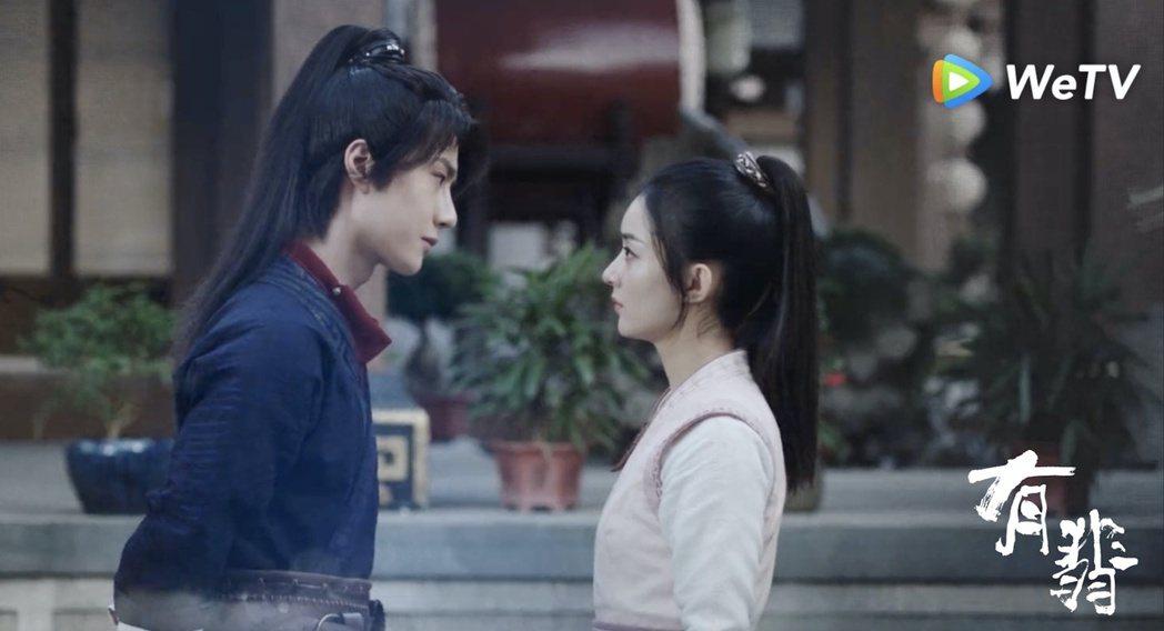 趙麗穎(右)與王一博演出「有翡」。圖/WeTV海外站提供