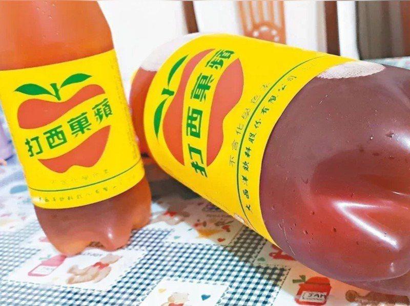 蘋果西打製造商大西洋飲料近日收到關係企業旭順一紙函文,還可能讓大飲未來不能再生產蘋果西打與使用蘋果西打商標。圖/聯合報系資料照片