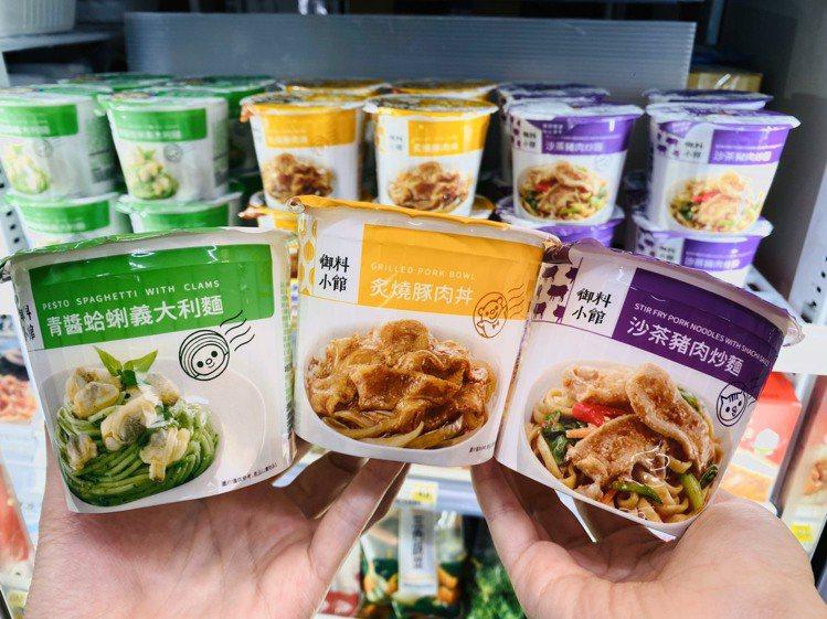 7-ELEVEN自有品牌「御料小館」即日起全新推出個人化杯裝冷凍食品,首波新品包...