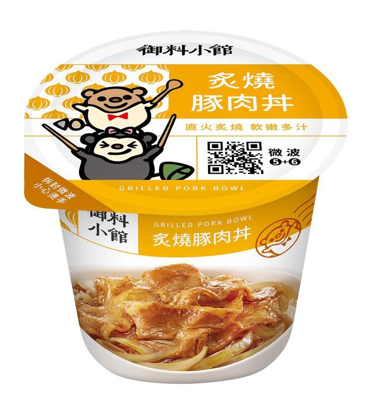 7-ELEVEN御料小館「炙燒豚肉丼」,售價55元。圖/7-ELEVEN提供