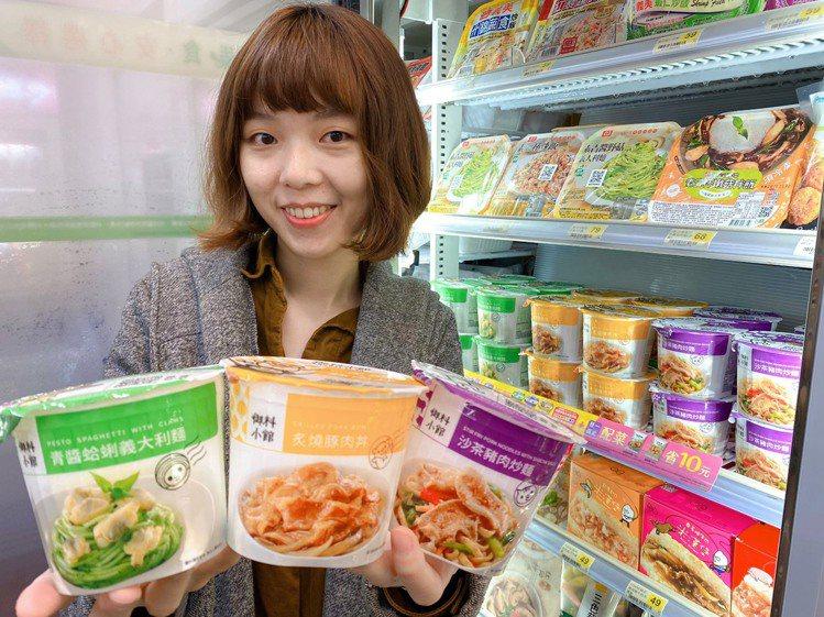 7-ELEVEN自有品牌「御料小館」即日起全新推出個人化杯裝冷凍食品。圖/7-E...