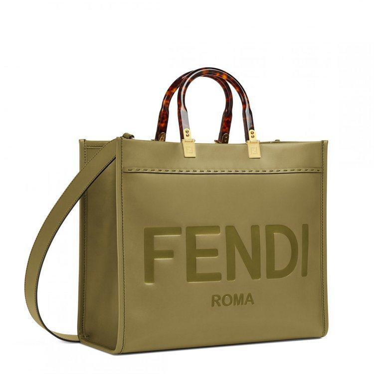 FENDI Sunshine Shopper綠色包款,86,900元。圖/FEN...