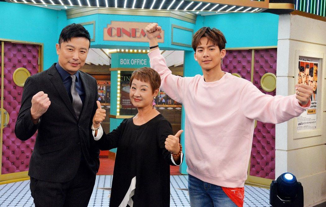 鮑正芳(中)、林煒(左)、吳念軒為宣傳新戲上衛視「請問你是哪裡人」的「大明星的打
