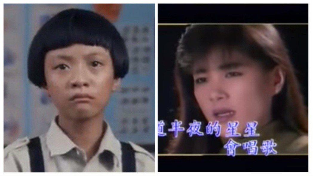 李淑楨(左)、曾淑勤當年模樣。圖/摘自youtube
