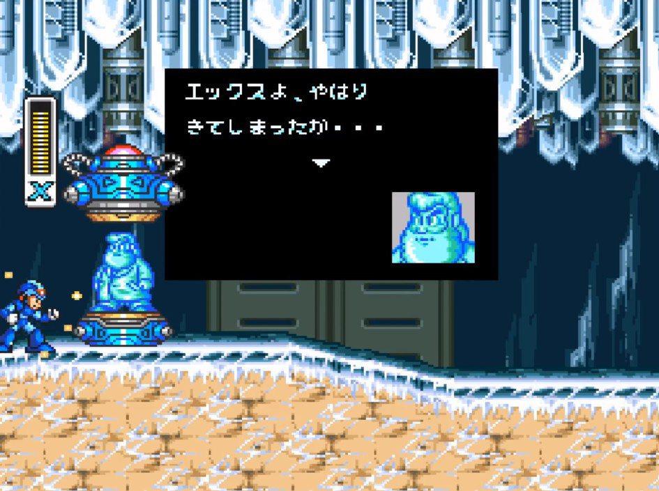 玩家一開始的狀態較弱,除了要讓血條增加之外,還必須設法找出萊特博士所遺留的威力膠...