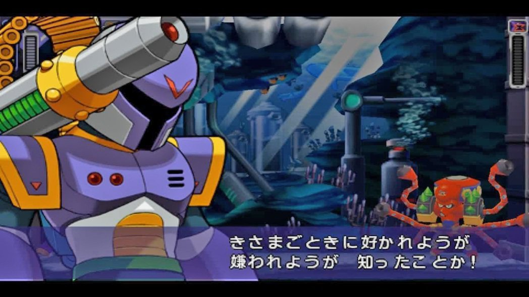 2005 年在 PSP 掌上型主機推出的《反亂獵人X》(イレギュラーハンターX)...