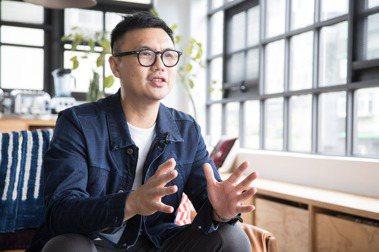 【優質系】Bito創辦人劉耕名 採集生活 讓美感潛移默化