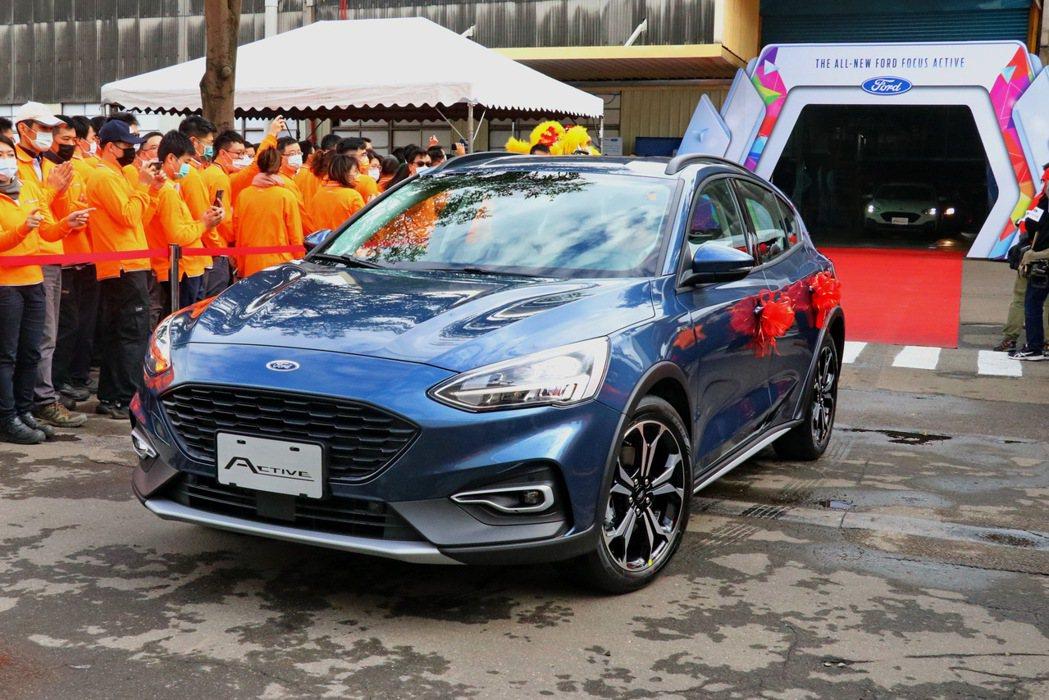 Ford Focus Active國產車型首次正式亮相。 記者陳威任/攝影