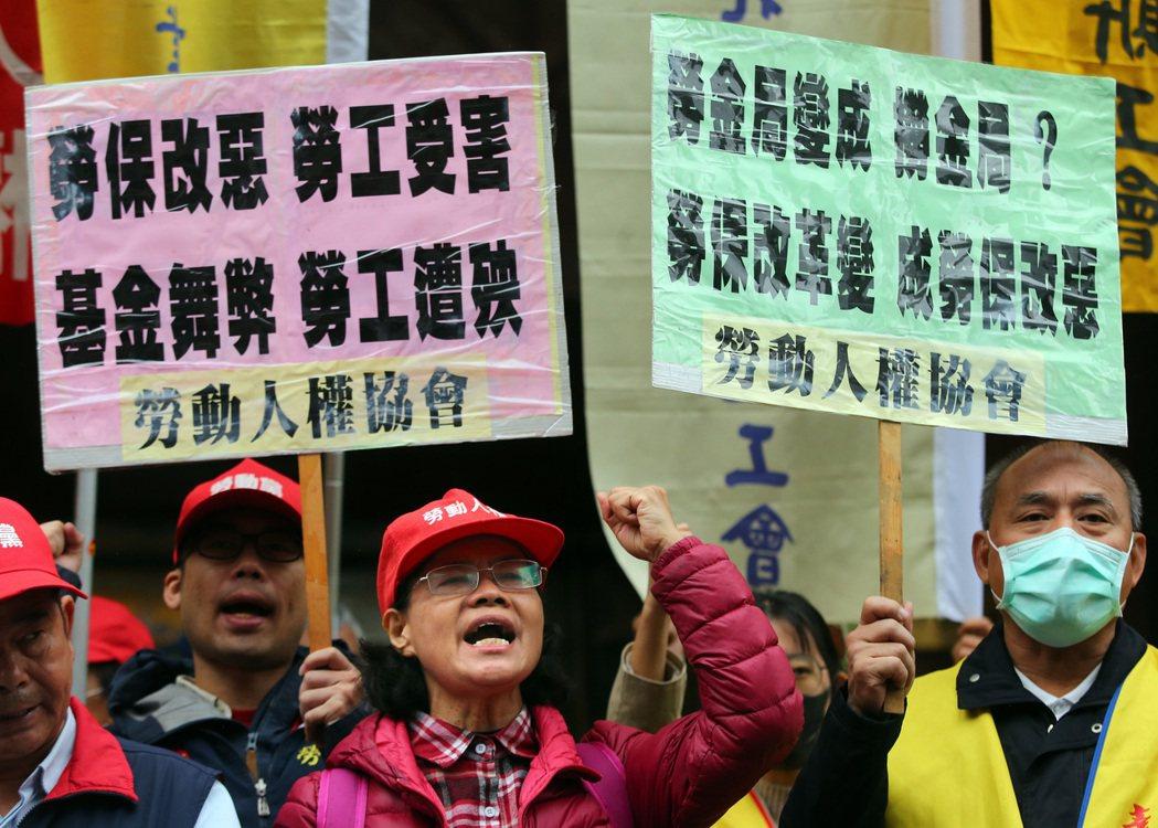 勞動基金爆發重大弊案,勞工團體先前到勞動部前抗議。 報系資料照/記者林澔一攝影