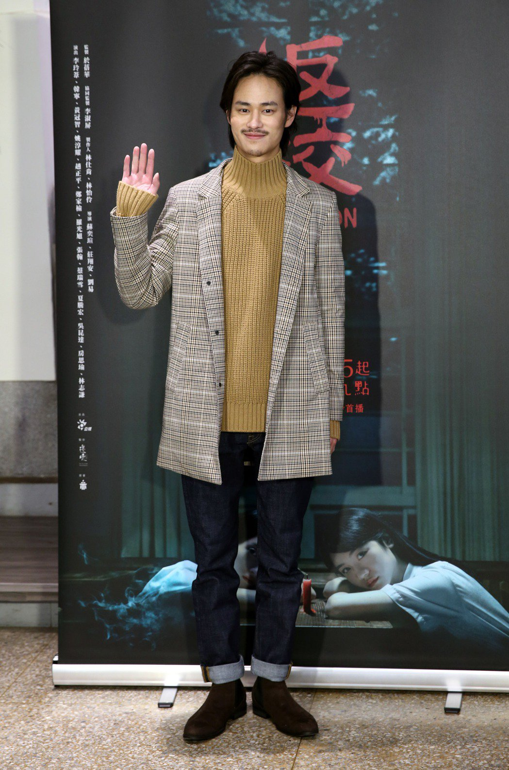 公視《返校》影集舉行媒體見面會,演員夏騰宏出席。記者邱德祥/攝影