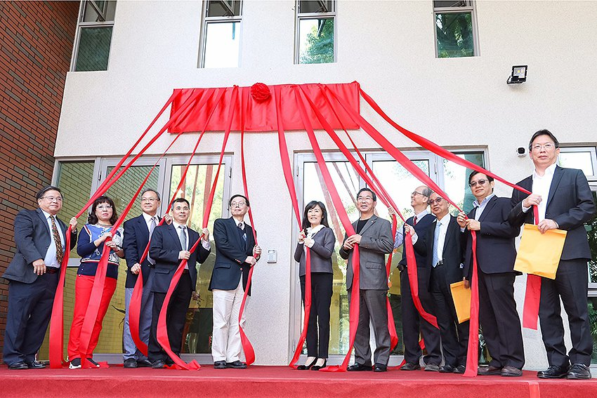 國研院台灣半導體研究中心臺南基地揭牌儀式。 國研院/提供
