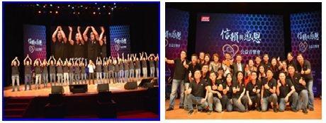 明緯12/12舉辦以「信賴與感恩」為主題的公益音樂會。 翁永全/攝影